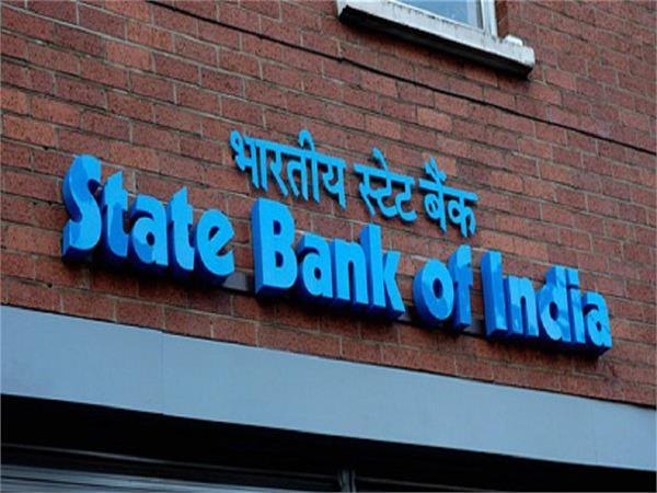 SBI को हुआ 1840 करोड़ का मुनाफा, BOI का मुनाफा 41.4% बढ़ा