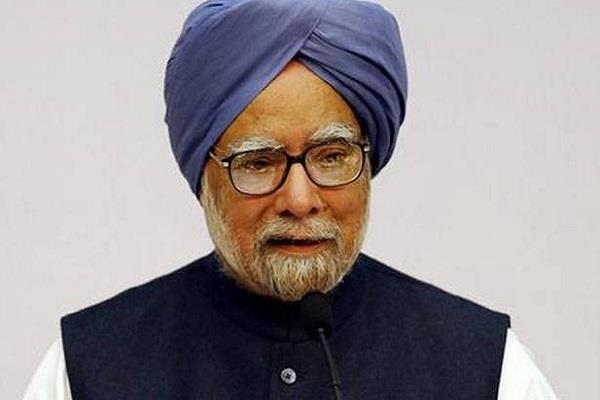 राहुल गांधी कड़ी मेहनत कर रहे हैं, हिमाचल में कांग्रेस के जीतने की उम्मीद: मनमोहन सिंह