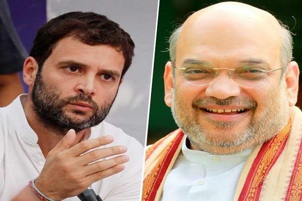 गुजरात चुनाव: एक ही जिले में प्रचार करते दिखे राहुल और शाह