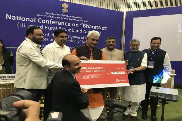 भारतनेट में निजी कंपनियां भी देंगी सेंवाएं, BBN का दूसरा चरण शुरू