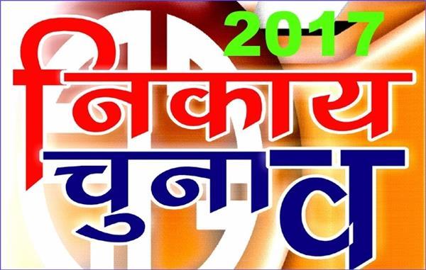 UP नगर निकाय चुनाव: तीसरे चरण का प्रचार थमा, 28 नवंबर को मतदान