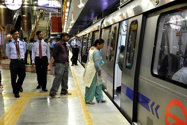 दिल्ली मेट्रो का किराया बढ़ते ही रोजाना 3 लाख यात्रियों ने बनाई दूरी