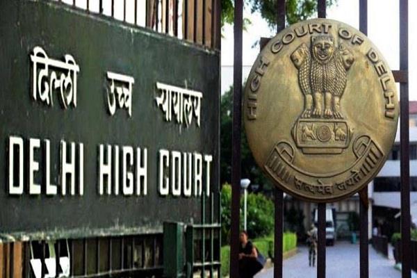 HC ने मोदी सरकार से सवाल- बिंदी, सिदूंर टैक्स फ्री तो सैनेटरी नैपकिन पर GST क्यों लगाया