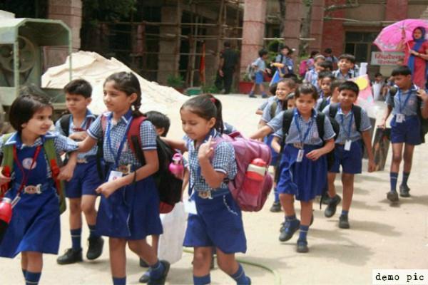 घटेगा बच्चों के बस्ते का बोझ, सरकार ने उठाया ये बड़ा कदम