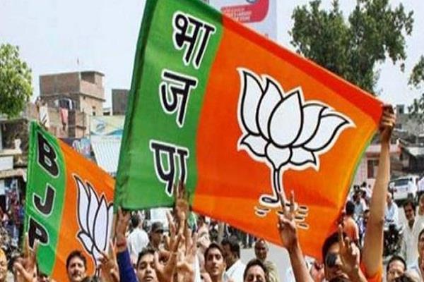 भाजपा की बैठक समाप्त, उम्मीदवारों पर फैसला जल्द