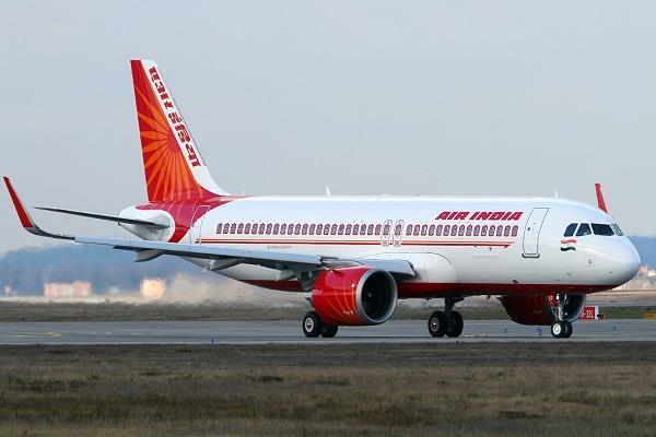 Air India को BOI से मिला 1,500 करोड़ रुपए का ऋण