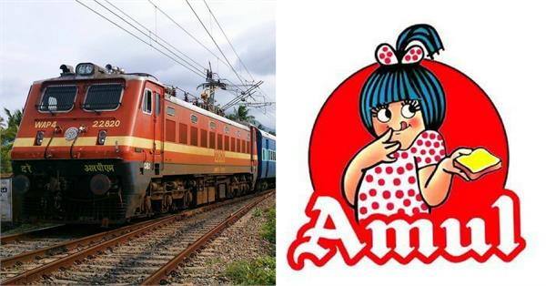 रेलवे से ट्विटर पर हुई बिजनैस डील, पहली मिल्क ट्रेन दिल्ली के लिए रवाना