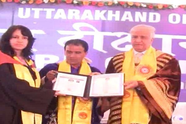 दीक्षान्त समारोह में राज्यपाल ने छात्र-छात्राओं को किया सम्मानित