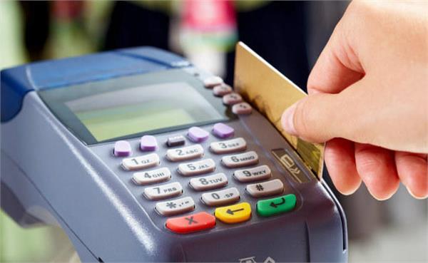 इलेक्ट्रिक वाहनों की चार्जिंग के लिए ई-भुगतान की अनुमति देगी सरकार