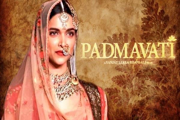 संजय लीला भंसाली की फिल्म पर भाजपा विधायक का बयान