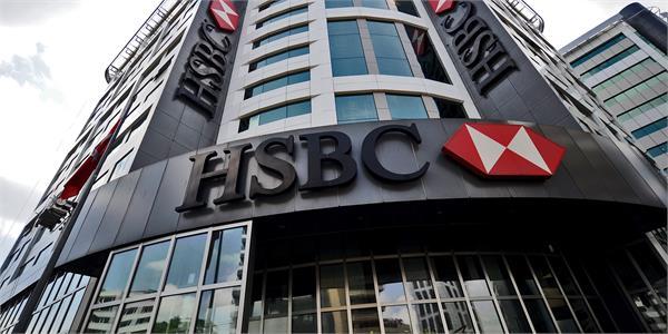 दूसरी तिमाही में वृद्धि दर 6.3 प्रतिशत रहने का अनुमानः HSBC