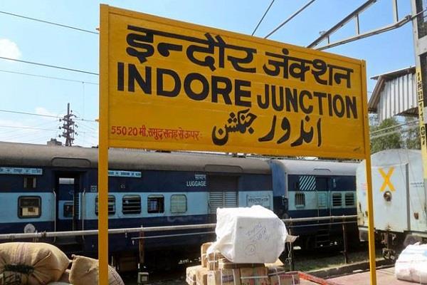 अब इंदौर बनेगा 'इंदुर', भाजपा पार्षद ने उठाई यह मांग