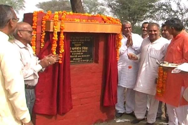 सांसद ने किया 9 गांवों का दौरा, जनता को दी करोड़ों की सौगात