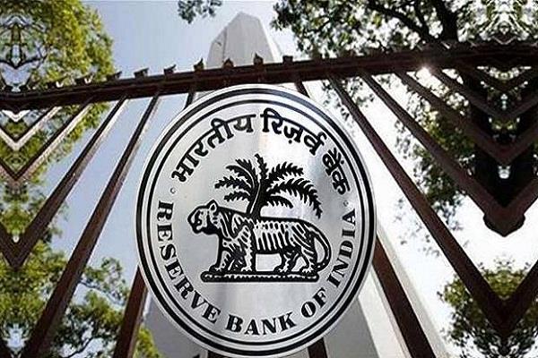 भारत में नहीं खुलेगा इस्लामिक बैंक: रिजर्व बैंक