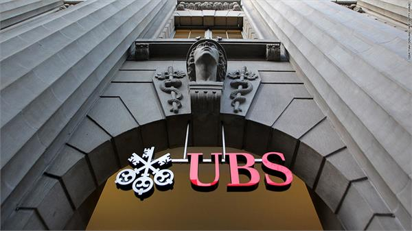 स्विस बैंक में है अकाउंट तो हो जाए सावधान, मोदी सरकार जल्द कसेगी शिकंजा
