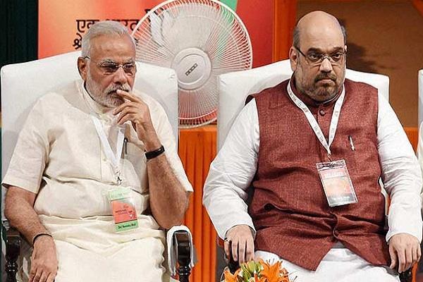 BJP की मुहिम से गायब हुआ 'पप्पू'