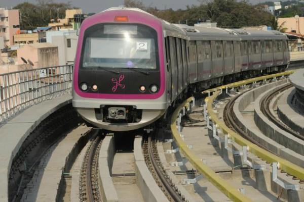 बेंगलुरू मेट्रो रेल कॉर्पोरेशन में निकली है जॉब्स, एेसे करें आवेदन
