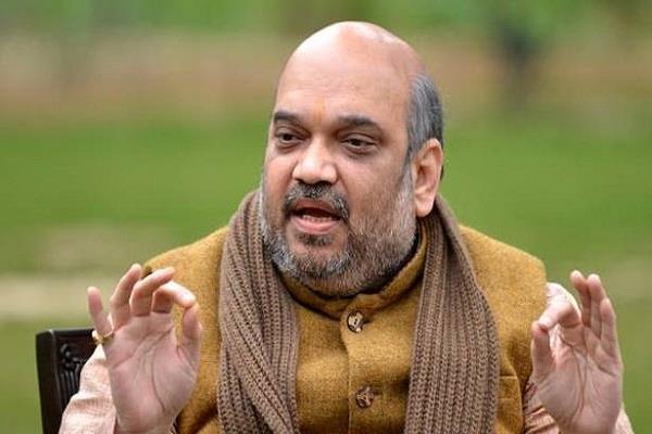 मोदी सरकार की मेहनत से सुधरी रेटिंग: शाह