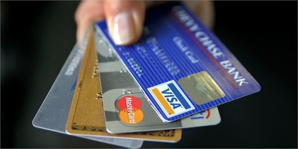 जनवरी से बंद हो जाएंगे इस सरकारी बैंक के पुराने ATM कार्ड