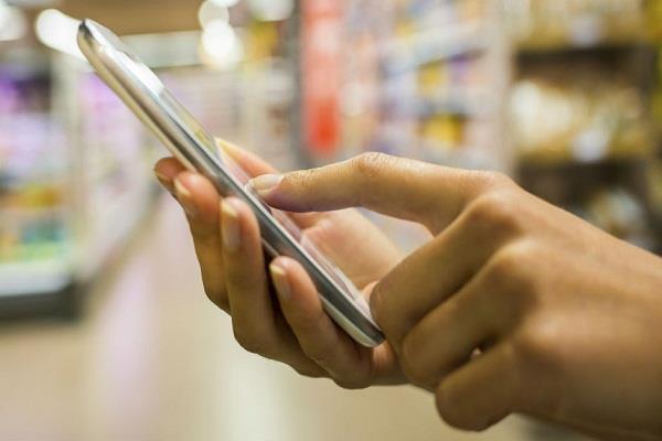 अगर आप भी मोबाइल डाटा चालू रखते हैं तो, पढ़े ये खबर