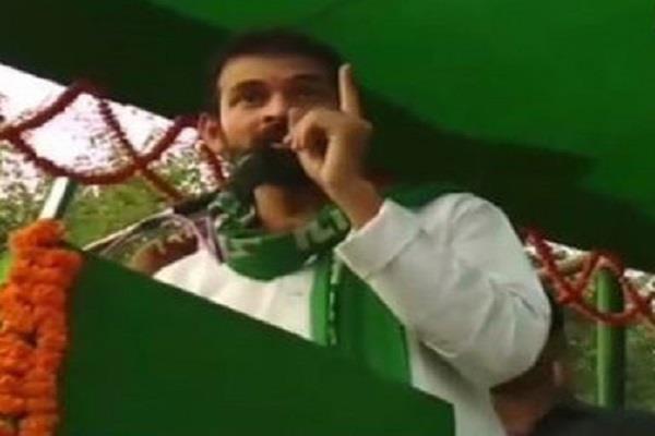 लालू के बेटे का विवादित बयान, सुशील मोदी के घर में घुस कर करेंगे तोड़फोड़