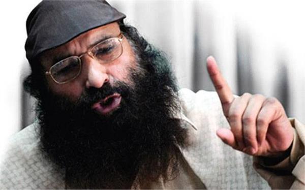आतंकवादी सलाहउदीन ने दी उग्रवादियों को श्रद्धांजलि, कहा कश्मीर में जरूर उगेगा आजादी का सूरज