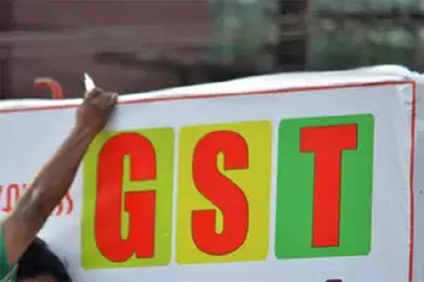 नवंबर में GST कलेक्शन 10 हजार करोड़ से ज्यादा घटी
