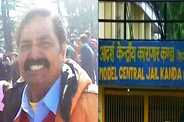 गोवा के मछली बाजार में दबोचा कंडा जेल का फरार कैदी