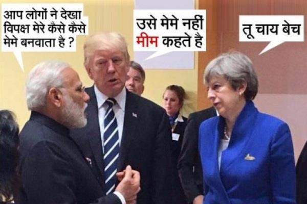 यूथ कांग्रेस ने ट्वीट कर PM मोदी का उड़ाया मजाक, भड़के रुपाणी