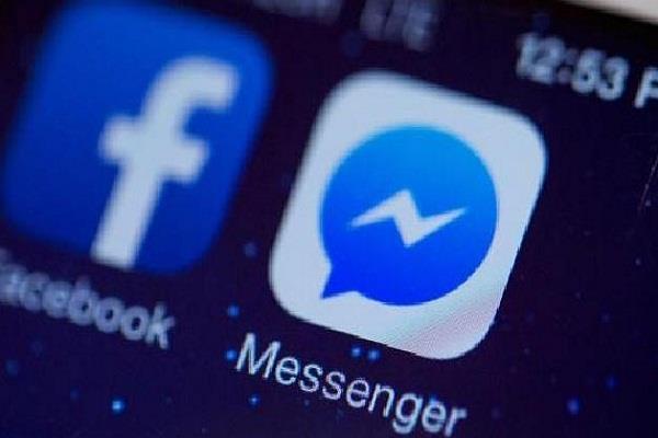 भारत में मैसेंजर पर 'डिस्कवर' फीचर शुरू करेगी फेसबुक