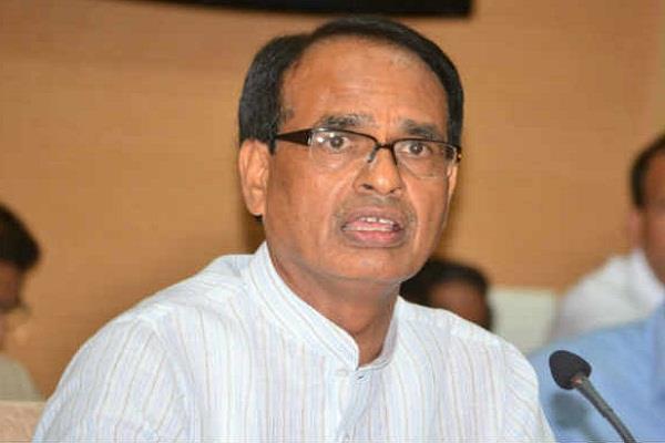 चित्रकूट उपचुनाव: प्रचार के दौरान जिस गांव में 'CM शिवराज' रुके, वहां भी हारी 'भाजपा'