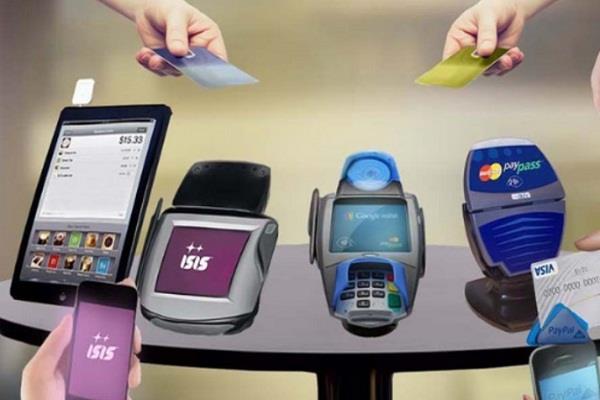 डिजिटल पेमेंट्स और ट्रांजैक्शंस पर लगते हैं इतने टैक्स और चार्जेस