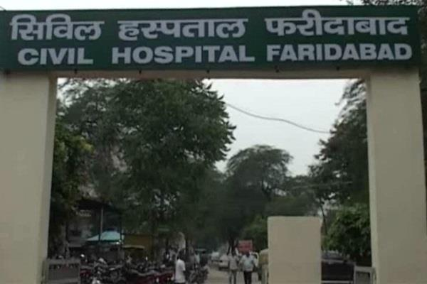 बादशाह खान अस्पताल की लापरवाही ने छीनी मासूम सी 'रोशनी'