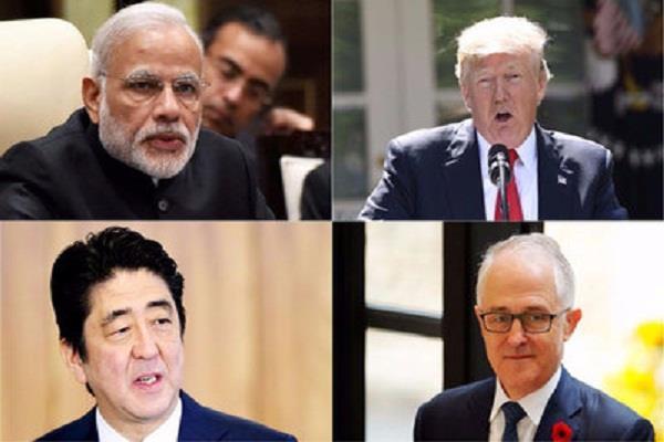 हिंद-प्रशांत: भारत सहित 4 देशों की बैठक से चीन की बढ़ी बेचैनी, कहा- हमें क्यों रखा दूर
