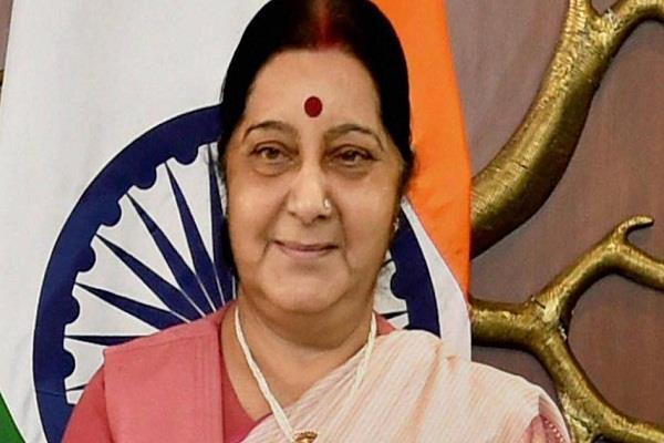 भारत-अमरीका के बीच संबंध नई ऊंचाई छुएंगे: सुषमा