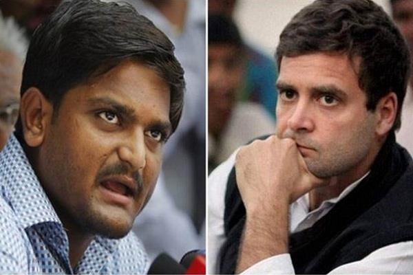 हार्दिक पटेल से हिली कांग्रेस: राहुल के अलावा किसी को नहीं देते भाव