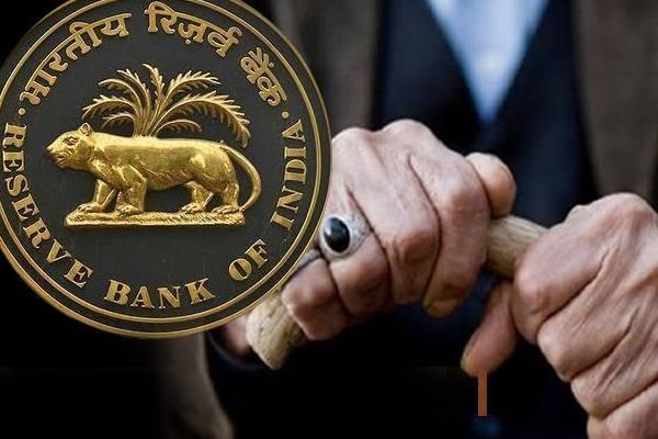 RBI का निर्देश: वरिष्ठ नागरिकों को दिसंबर तक घर पर सुविधाएं उपलब्ध कराएं बैंक