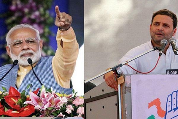 गुजरात चुनाव 'राम राज्य' बनाम 'रोम राज्य' की जंग: भाजपा सांसद