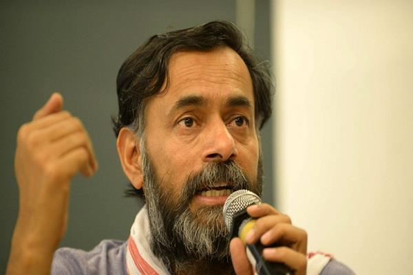 गुजरात चुनाव परिणाम 2017: गलत भविष्यवाणी के लिए योगेन्द्र यादव ने खेद महसूस किया