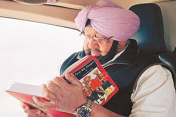 राहुल को अब 2019 के लोकसभा चुनावों हेतु PM पद का उम्मीदवार घोषित करे पार्टी: कैप्टन