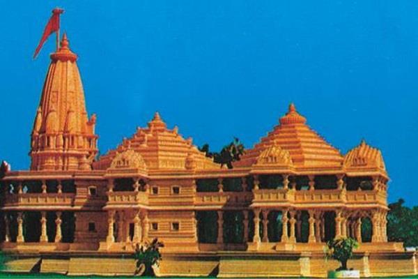 राम मंदिर अयोध्या में ही क्यों बनना चाहिए