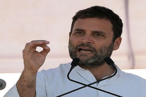 प्रधानमंत्री के खिलाफ 'गलत शब्दों' का इस्तेमाल नहीं करूंगा: राहुल गांधी