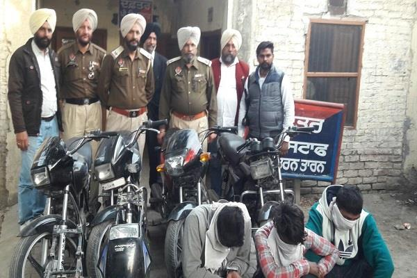 मोटरसाइकिल चोर गिरोह का पर्दाफाश, 1 गिरफ्तार