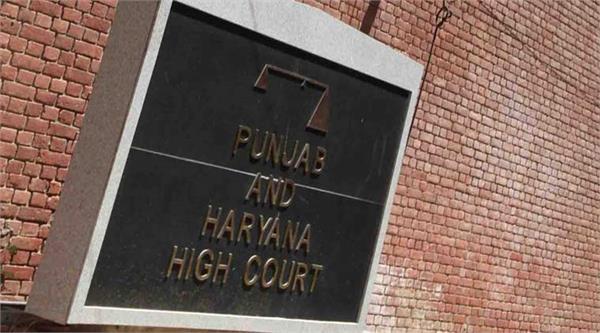 पंजाब की 12 इंडस्ट्रीयल यूनिट्स ने इलैक्ट्रिसिटी टैरिफ के खिलाफ दायर की याचिका