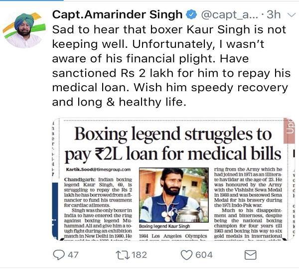 मुख्यमंत्री ने मंजूर किया बॉक्सर कौर सिंह का 2 लाख का मैडीकल बिल
