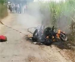 सड़क पर लटकी थी मौत, अचानक हुआ कुछ ऐसा कि जिंदा जल गए 2 लोग