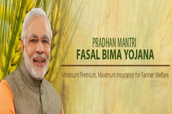 दम तोड़ रही है प्रधानमंत्री फसल बीमा योजना