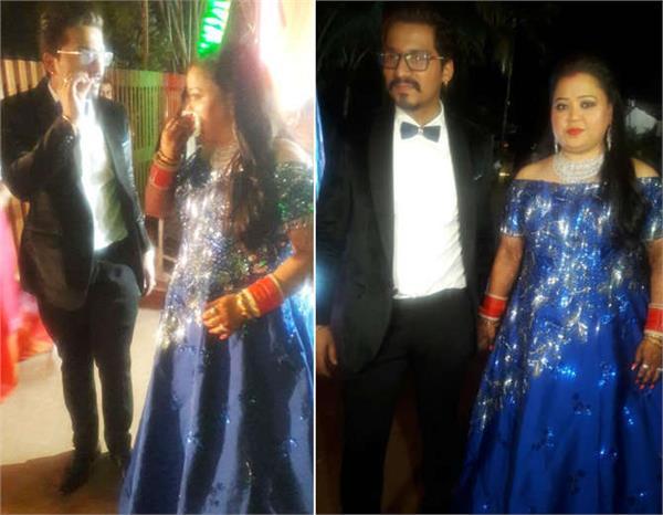 bharti singh reception party