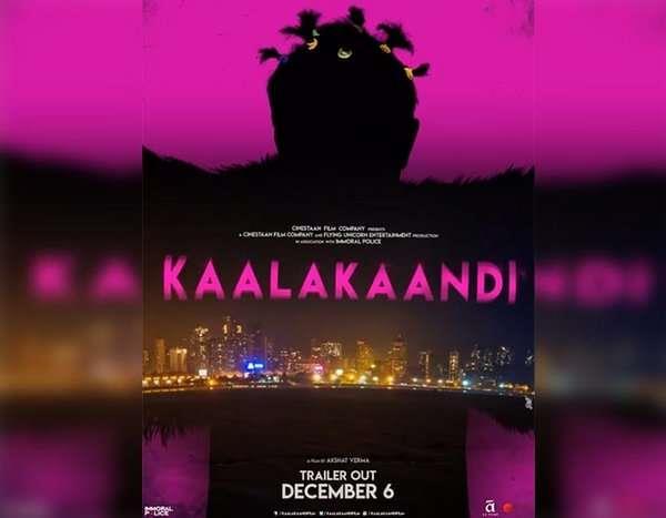 kaalakaandi trailer or motion poster