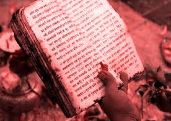 शास्त्रों के ये नियम Follow करने वाला घर, धरती पर लेता है स्वर्ग का आनंद